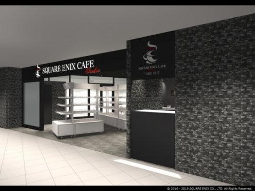 SQUARE ENIX CAFE Osaka
