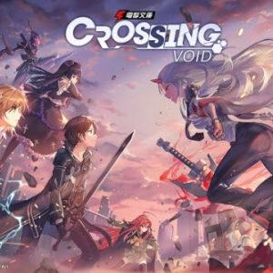 電撃文庫:CROSSING VOID