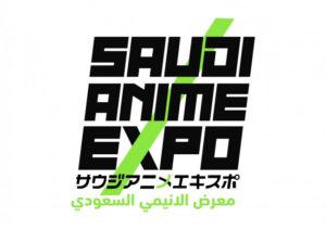SAUDI ANIME EXPO 2019
