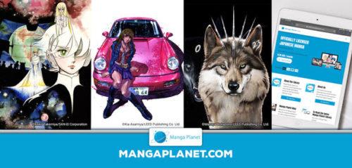 Manga Planet