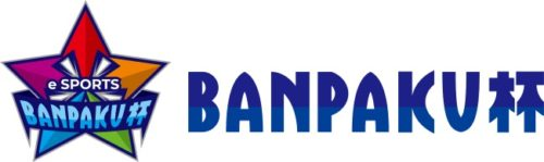 BANPAKU杯