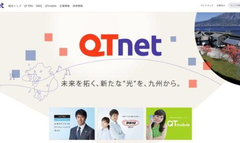QTnet