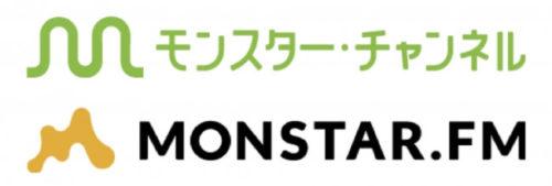 モンスターラボミュージック