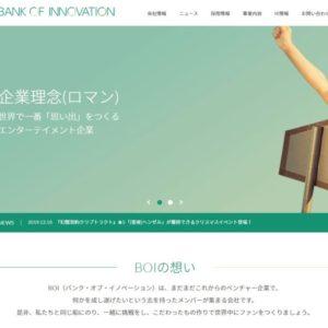 バンク・オブ・イノベーション