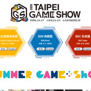 台北ゲーム
