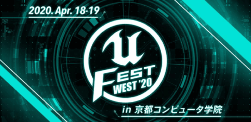 NREAL FEST WEST 2020