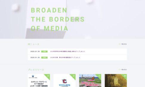 ブロードメディア