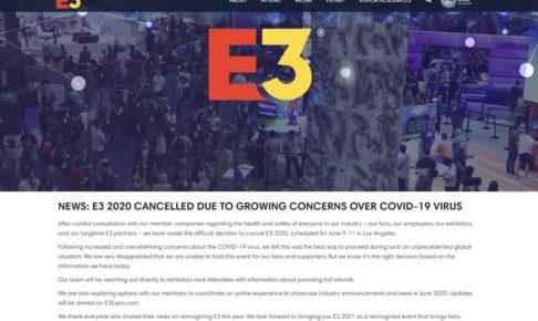 E3 2020開催中止