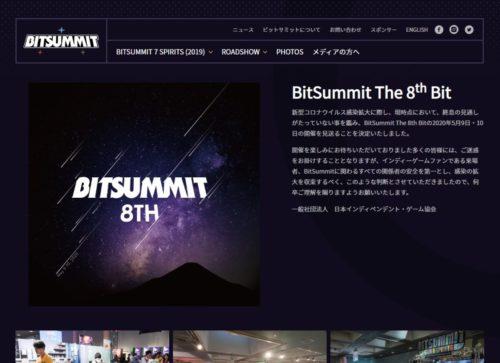 BitSummit