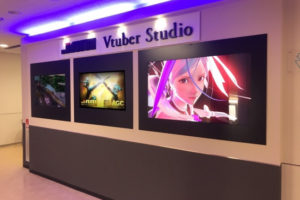 VTuber スタジオ