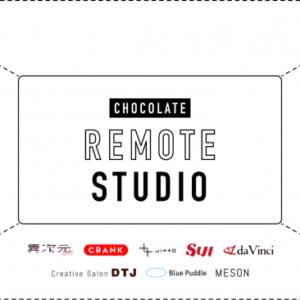 REMOTE STUDIO