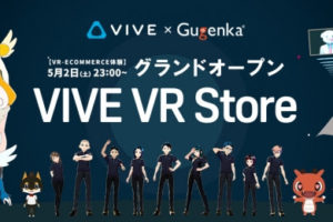 VIVE VR Store