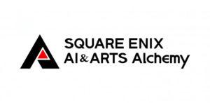 スクウェア・エニックス・AI&アーツ・アルケミー