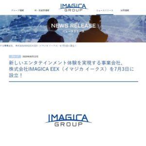 IMAGICA EEX
