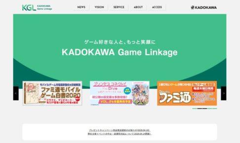 KADOKAWA Game Linkage