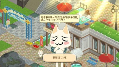 トロとパズル 韓国語