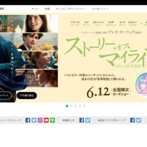 ソニー・ピクチャーズエンタテインメント