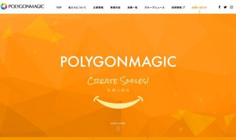 poligonmagic