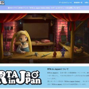 RTA in Japan