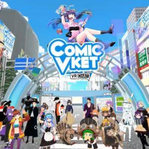 ComicVket1開会式の様子