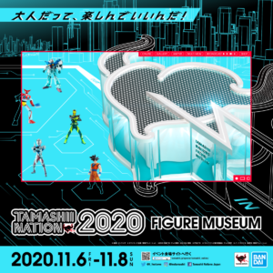 TAMASHII NATION 2020