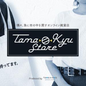 TAMA-KYU Store