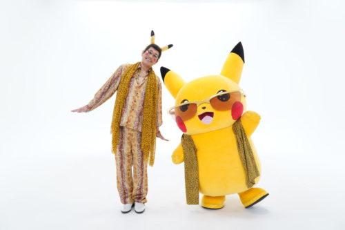 PIKA to PIKO