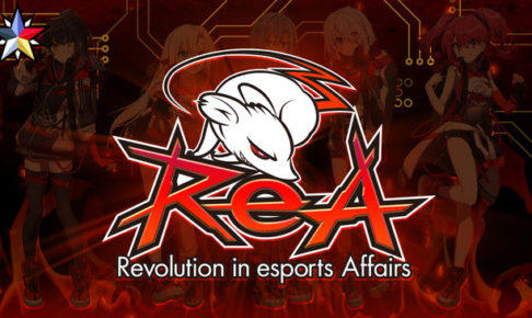 Revolution in esports Affairs