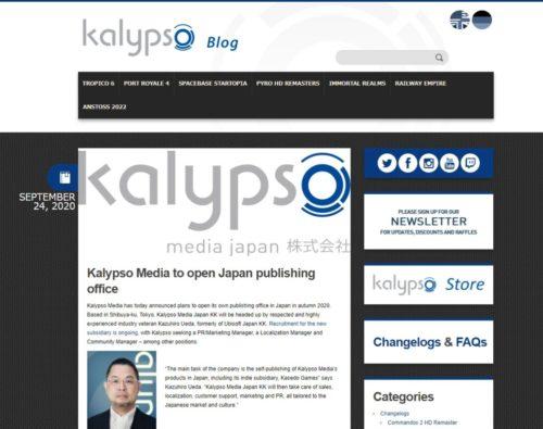 カプリソメディア 日本法人