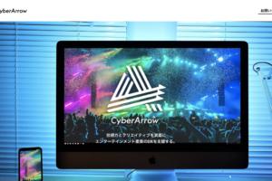 CyberArrow