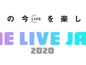 GAME LIVE JAPAN 2020