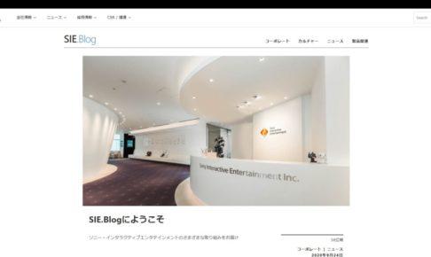 SIE.Blog