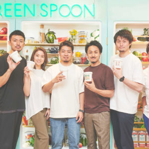 Greenspoon