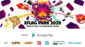 XFLAG PARK 2020
