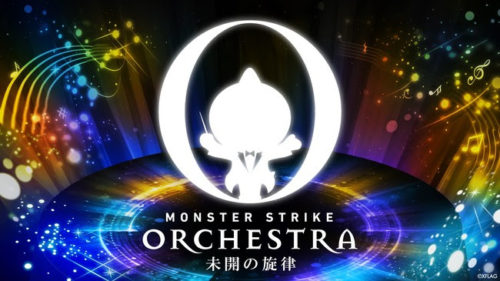 MONSTER STRIKE ORCHESTRA