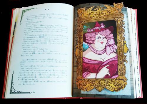 (c)静山社
