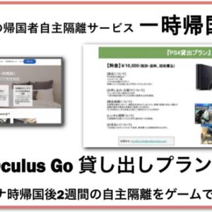 matsuri technologies
