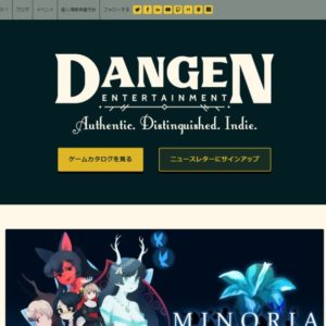 DANGEN ENTERTAINMENT
