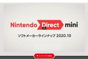 Nintendo Direct mini