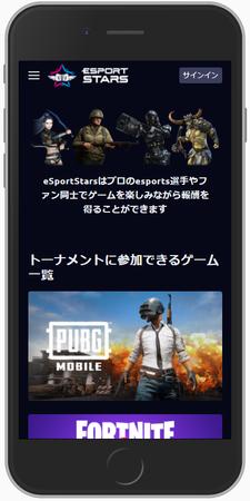 eSportStars