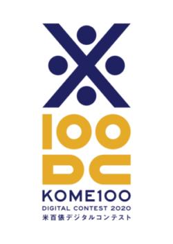 米100DC