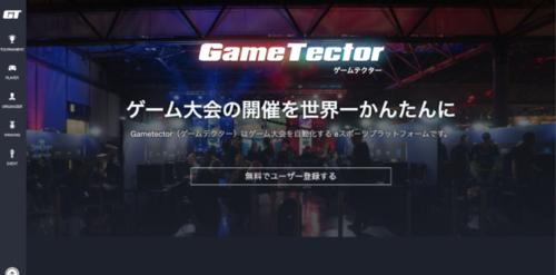 GameTector