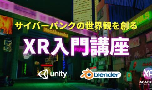 XR Academy