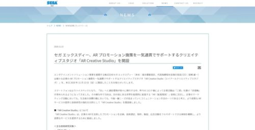 AR Creative Studio