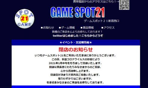 GAME SPOT21