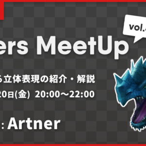 Spiners MeetUp vol.3