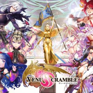 VenusScramble