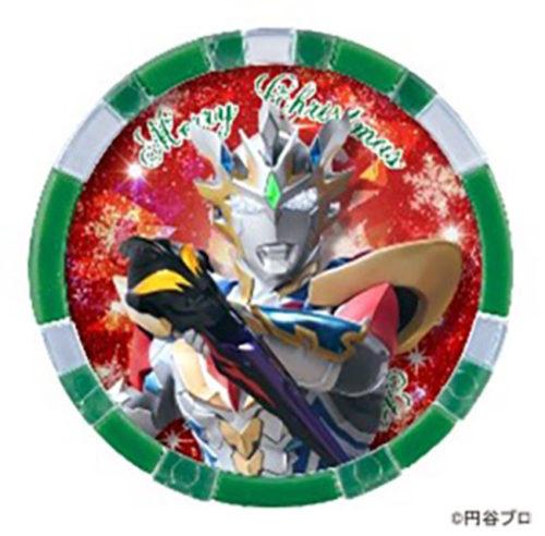 ウルトラマンゼット クリスマススペシャルメダル