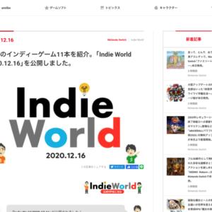 Indie World 2020.12.16