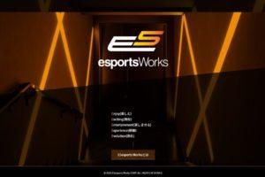 E5esports Works